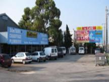 Magasin Balitrand Home Store Côté Bain - Toulon