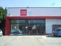 Magasin Balitrand Home Store Côté Bain - Saint-Rémy